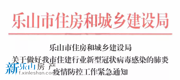 weixinjietu_20200202154602.png