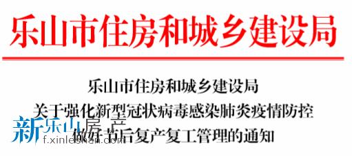 weixinjietu_20200202141105.png